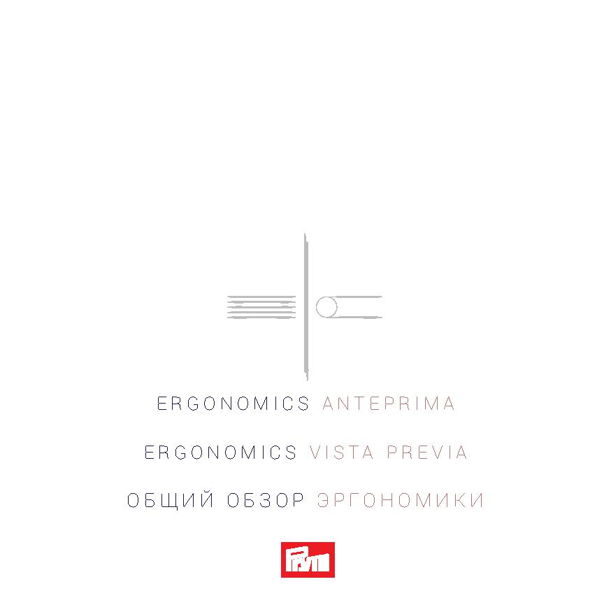 662352_Prym_HN_ergo_booklet_I_E_RUS_1