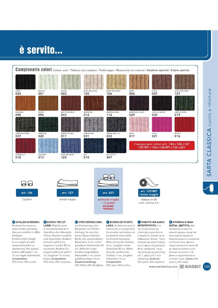 MARBET-Catalogo-2021-26-intero-bassa-risoluzione-compresso(1)_135