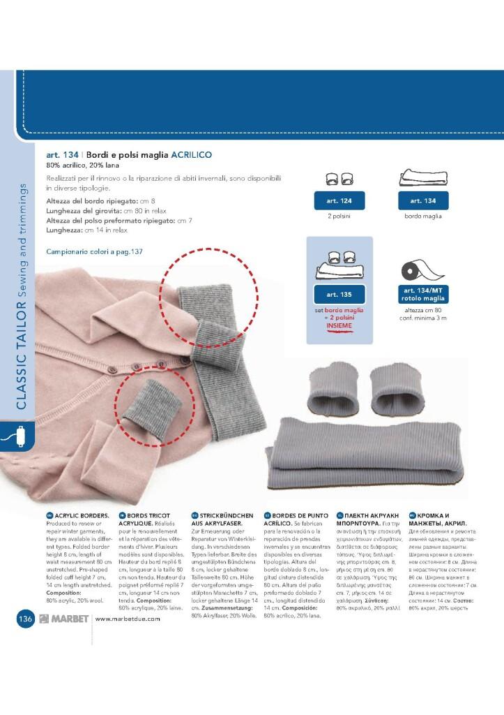 MARBET-Catalogo-2021-26-intero-bassa-risoluzione-compresso(1)_138