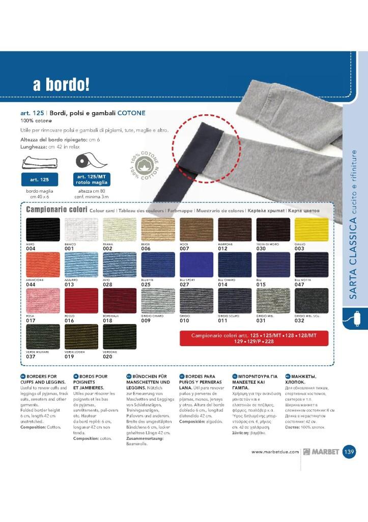 MARBET-Catalogo-2021-26-intero-bassa-risoluzione-compresso(1)_141